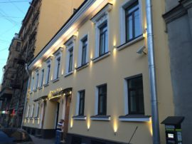 Бизнес Центр на улице Жуковского